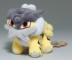 Pokemon Center Shiny Raikou Pokedoll Soft Plush Toy Stuffed Animal Doll 2010