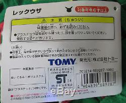 Pokemon Rare Plush Rayquaza 30 Inches Japan Japanese Tomy With Bag NWT