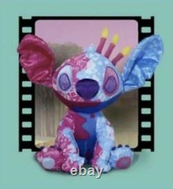 Stitch Crashes Disney Sleeping Beauty 7 of 12 Plush Confirmed Order